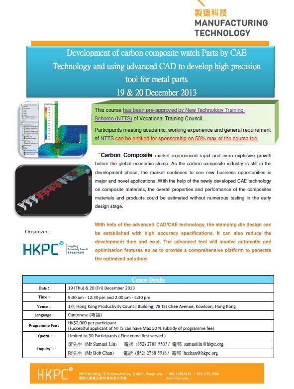 2013-12-20-HKPC-STS_training